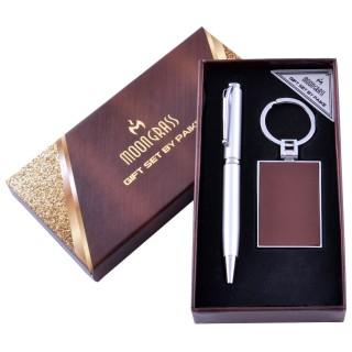 Подарочный набор Moongrass 2в1 Брелок, Ручка AL-202-2