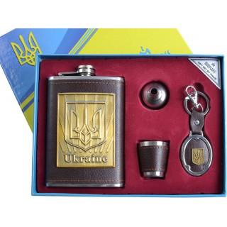 """Подарунковий набір з Українською символікою """"Moongrass"""" 4в1 Фляга, Брелок, Чарка, Лейка DJH-тисяча дев'яносто сім"""