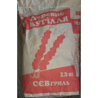 Вугілля деревинне 2,5 кг
