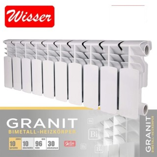 Биметаллический радиатор Wisser Granit 200/96