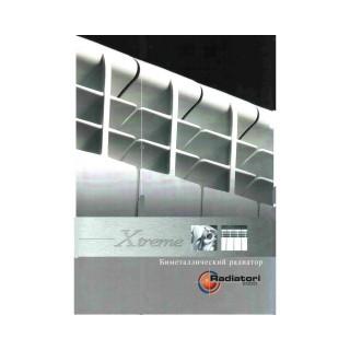 Біметалічний радіатор Radiatori Xtreme 500*96