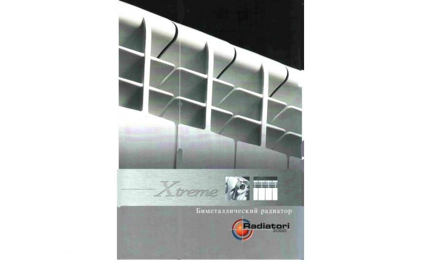 Биметаллический радиатор Radiatori Xtreme 500*96