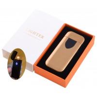 USB зажигалка в подарочной коробке Lighter №HL-134 Gold