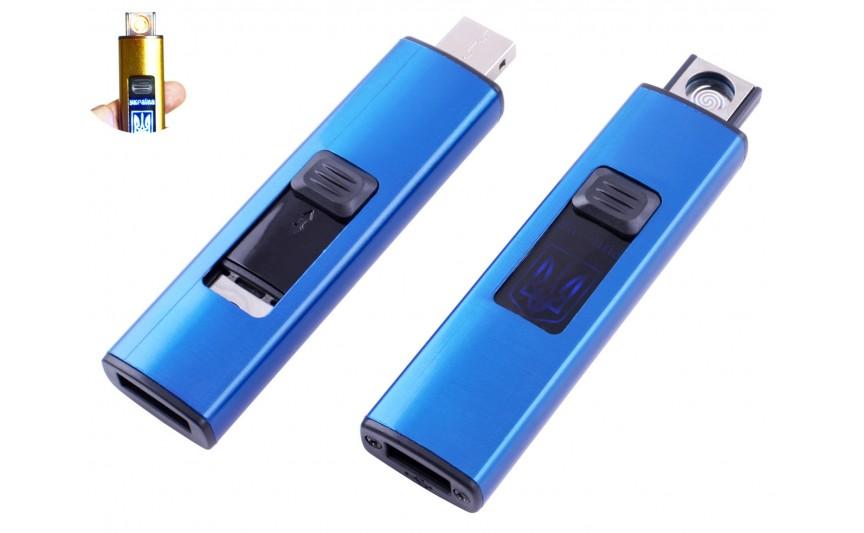 USB зажигалка Украина №HL-144 Blue