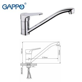 Смеситель для кухни Gappo Vantto G4936